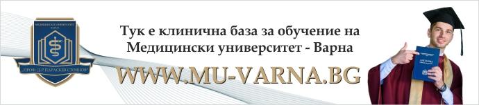 mu-varna.com